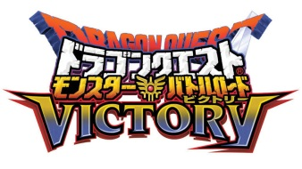 Dragon Quest Monster Road Victory logo