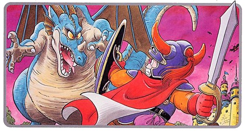 Dragon Quest I Artwork