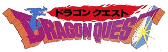 Dragon Quest I logo