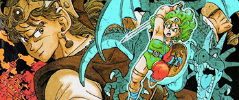 Image Dragon Quest IV