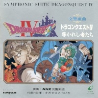 Dragon Quest IV ~The People Are Shown the Way~ Symphonic Suite