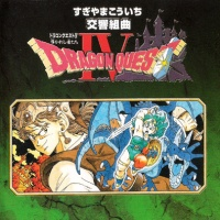Dragon Quest IV Soundtrack