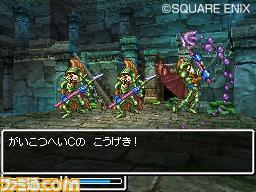 http://www.dragonquest-fan.com/imgs/dragonquest5/preview/130508/17.jpg