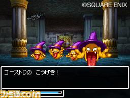 http://www.dragonquest-fan.com/imgs/dragonquest5/preview/130508/18.jpg
