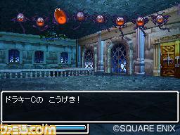 http://www.dragonquest-fan.com/imgs/dragonquest5/preview/130508/19.jpg