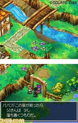 http://www.dragonquest-fan.com/imgs/dragonquest5/preview/130508/4.jpg
