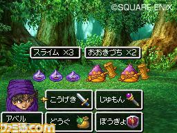 http://www.dragonquest-fan.com/imgs/dragonquest5/preview/130508/9.jpg