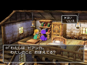 Dragon Quest V Playstation 2