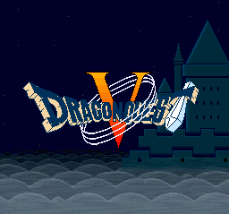Dragon Quest V Super Famicom