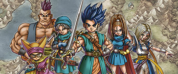 Image Dragon Quest VI