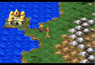Dragon Quest IV PSX