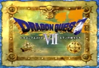 Dragon Quest VII PSX