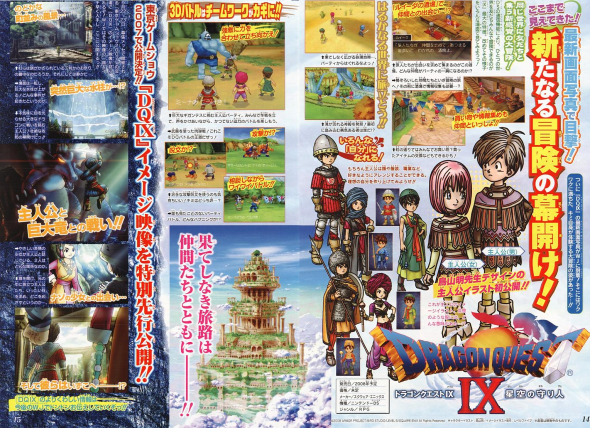 http://www.dragonquest-fan.com/imgs/dragonquest9/preview/130907_min.png