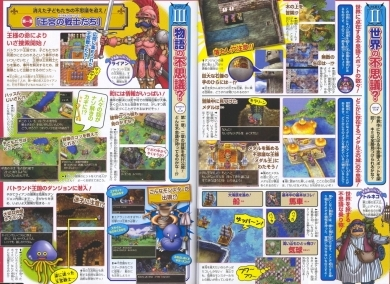 http://www.dragonquest-fan.com/imgs/dragonquestds/191007/vjump_2_min.jpg