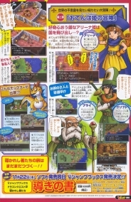 http://www.dragonquest-fan.com/imgs/dragonquestds/191007/vjump_3_min.jpg