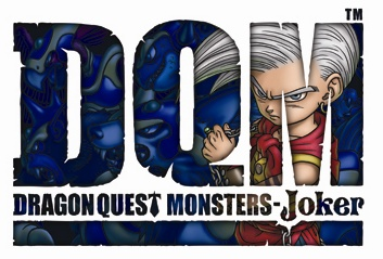 DRAGON QUEST MONSTERS: Joker logo