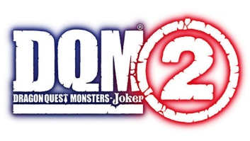 DRAGON QUEST MONSTERS: Joker logo 2