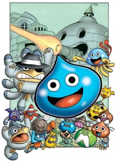 Dragon Quest Heroes Rocket Slime Artwork