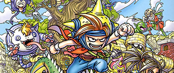 Image Dragon Quest Shonen Yangus