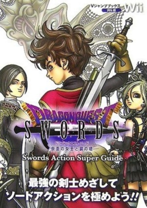 Guide Japonais 2 Dragon Quest SWORDS