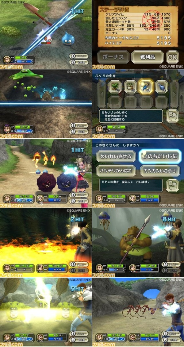 http://www.dragonquest-fan.com/imgs/dragonquestswords/preview/dqsword080607.jpg