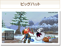 http://www.dqx.jp/storage/img/info/index/photo/section03_07_title.png