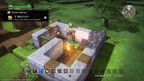 /imgs/forum/common/images/Sections/Dragon%20Quest%20Builders/Guide%20Rapide/1_1454992222-dqb2.jpg