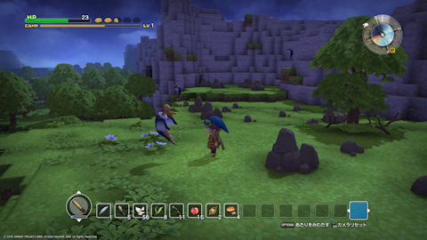 /imgs/forum/common/images/Sections/Dragon%20Quest%20Builders/Guide%20Rapide/1_1454994140-dqb5.jpg