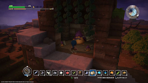 /imgs/forum/common/images/Sections/Dragon%20Quest%20Builders/Guide%20Rapide/1_1454994140-dqb6.jpg