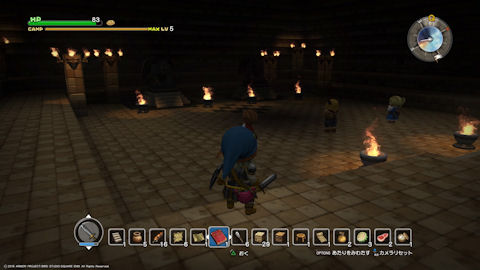 /imgs/forum/common/images/Sections/Dragon%20Quest%20Builders/Guide%20Rapide/1_1454994142-dqb12.jpg