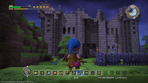 /imgs/forum/common/images/Sections/Dragon%20Quest%20Builders/Guide%20Rapide/1_1454994142-dqb8.jpg