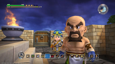 /imgs/forum/common/images/Sections/Dragon%20Quest%20Builders/Guide%20Rapide/1_1454994144-dqb15.jpg