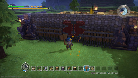/imgs/forum/common/images/Sections/Dragon%20Quest%20Builders/Guide%20Rapide/1_1454994145-dqb17.jpg