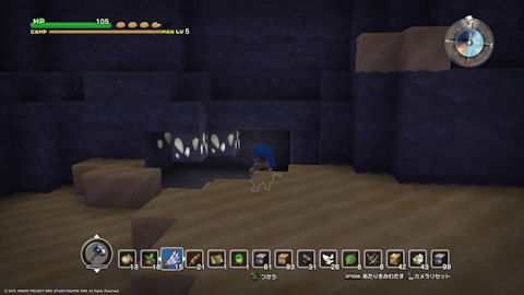 /imgs/forum/common/images/Sections/Dragon%20Quest%20Builders/Guide%20Rapide/1_1454994145-dqb20.jpg