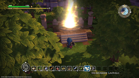 /imgs/forum/common/images/Sections/Dragon%20Quest%20Builders/Guide%20Rapide/1_1454994147-dqb22.jpg