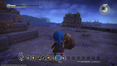 /imgs/forum/common/images/Sections/Dragon%20Quest%20Builders/Guide%20Rapide/1_1454994147-dqb25.jpg