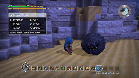 /imgs/forum/common/images/Sections/Dragon%20Quest%20Builders/Guide%20Rapide/1_1454994148-dqb19.jpg