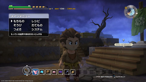 /imgs/forum/common/images/Sections/Dragon%20Quest%20Builders/Guide%20Rapide/1_1454994148-dqb26.jpg