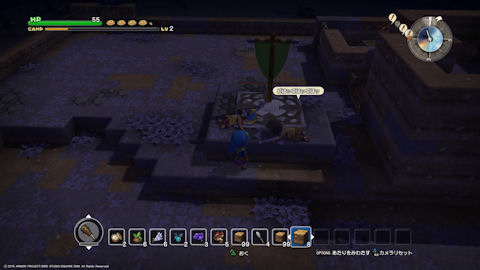 /imgs/forum/common/images/Sections/Dragon%20Quest%20Builders/Guide%20Rapide/1_1454994151-dqb33.jpg