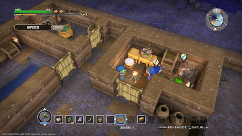 /imgs/forum/common/images/Sections/Dragon%20Quest%20Builders/Guide%20Rapide/1_1454994152-dqb36.jpg