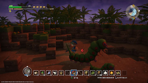 /imgs/forum/common/images/Sections/Dragon%20Quest%20Builders/Guide%20Rapide/1_1454994152-dqb38.jpg