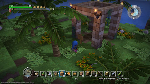 /imgs/forum/common/images/Sections/Dragon%20Quest%20Builders/Guide%20Rapide/1_1454994153-dqb39.jpg