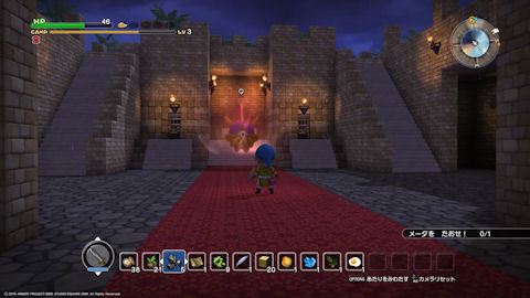 /imgs/forum/common/images/Sections/Dragon%20Quest%20Builders/Guide%20Rapide/1_1454994153-dqb42.jpg