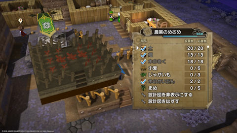 /imgs/forum/common/images/Sections/Dragon%20Quest%20Builders/Guide%20Rapide/1_1454994156-dqb43.jpg