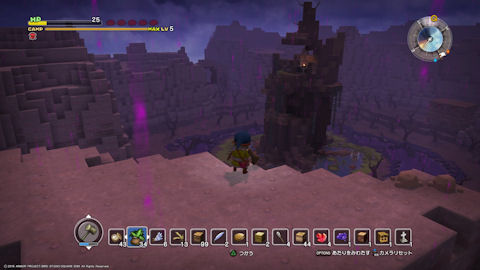 /imgs/forum/common/images/Sections/Dragon%20Quest%20Builders/Guide%20Rapide/1_1454994156-dqb47.jpg