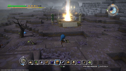 /imgs/forum/common/images/Sections/Dragon%20Quest%20Builders/Guide%20Rapide/1_1454994156-dqb52.jpg