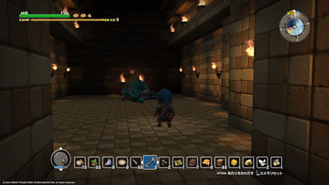 /imgs/forum/common/images/Sections/Dragon%20Quest%20Builders/Guide%20Rapide/1_1454994157-dqb48.jpg