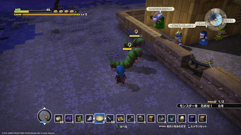 /imgs/forum/common/images/Sections/Dragon%20Quest%20Builders/Guide%20Rapide/1_1454994157-dqb49.jpg