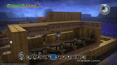 /imgs/forum/common/images/Sections/Dragon%20Quest%20Builders/Guide%20Rapide/1_1454994157-dqb50.jpg