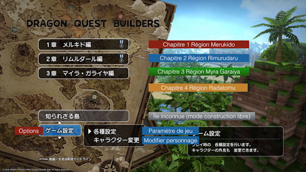 /imgs/forum/common/images/Sections/Dragon%20Quest%20Builders/Guide%20Rapide/1_1454997010-image1.jpg
